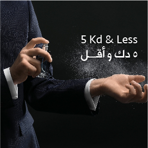 Zogha men perfume 5 kd and less