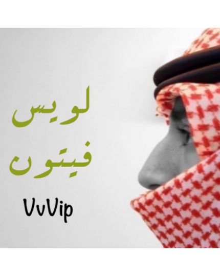 lv style shemagh