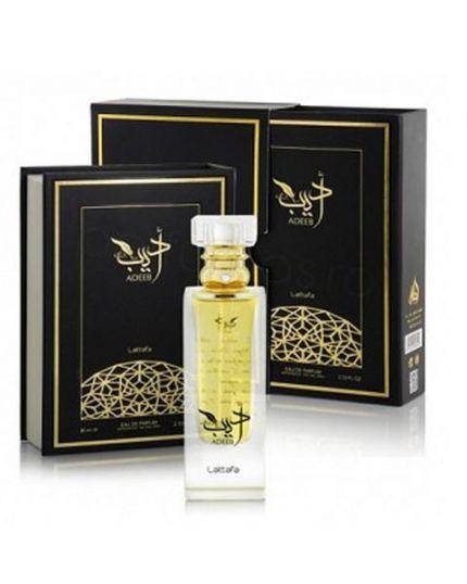 Adeeb perfume with box of kambode mamol 3 tola